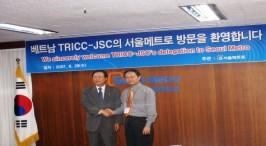 LỄ KÝ KẾT hợp tác với Seoul Metro