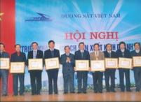 Hội nghị triển khai kể hoạch sản xuất kinh doanh năm 2013