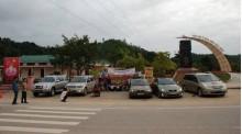 Đường Hồ Chí Minh